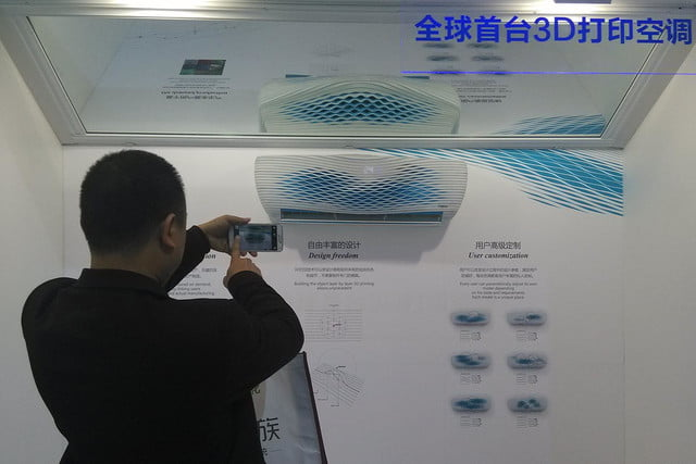 haier debuts 3d printed air conditioner group
