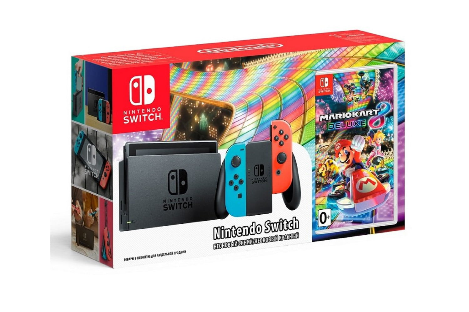 nintendo switch mario kart 8 bundle resized