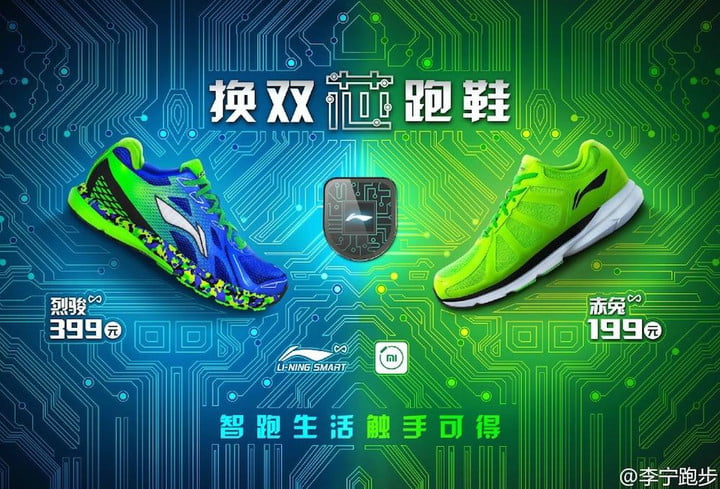 these xiaomi developed smart sneakers cost less than 65 li ning shoes